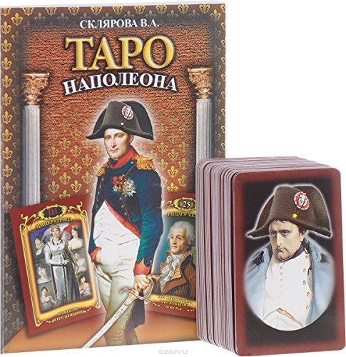 Tarot of NAPOLEON Russian Book + 78 Tarot card SKLYAROVA Moskvichev FATHER'S DAY SALE by Unknown (Image #1)