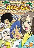 Hare + Guu, Vol. 3