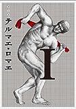 Animation - Thermae Romae 1 [Japan DVD] TDV-22194