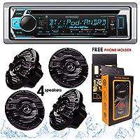 Kenwood KMR-D368BT Bluetooth Receiver + KFC-1653MRB 6.5 2-Way Marine Speaker Boat-Yacht-ATV - 4 Speakers / 300W + Free Magnet Phone Holder