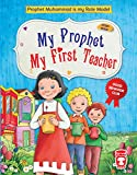 My Prophet, My Teacher