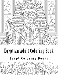 Egyptian Adult Coloring Book Simple Large One Sided Stress Relieving Relaxing Sea Shells