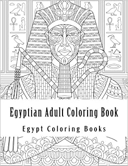 Egyptian Adult Coloring Book Simple Large One Sided Stress Relieving Relaxing Sea Shells Turtles For Grownups And Youths Easy Egypt