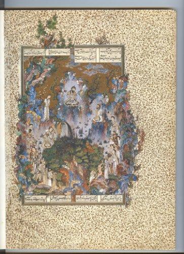 Persian Art Miniature (Paintings Poster - Court of Gayumars Persian miniature - 24