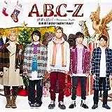 終電を超えて~Christmas Night~/忘年会 ! BOU ! NEN ! KAI ! (通常盤)