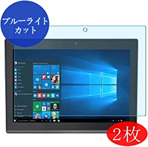 【2 Pack】 Synvy Anti Blue Light Screen Protector for Lenovo ideaPad Miix 320 10.1