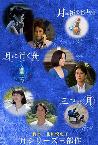 後川清 / 心は恋雨の商品画像
