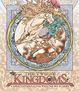 Twelve Kingdoms: Great Distance in the Wind [Reino Unido] [Blu-ray]
