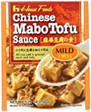 House Foods Mabo Tofu Sauce Mild, 5.29-Ounce Boxes (Pack of 10)