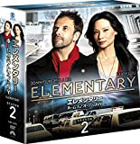 エレメンタリー ホームズ&ワトソン in NY シーズン2(トク選BOX) [DVD]
