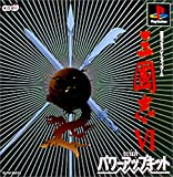 Sangokushi VI with Power-Up Kit Playstation[Japan Import]