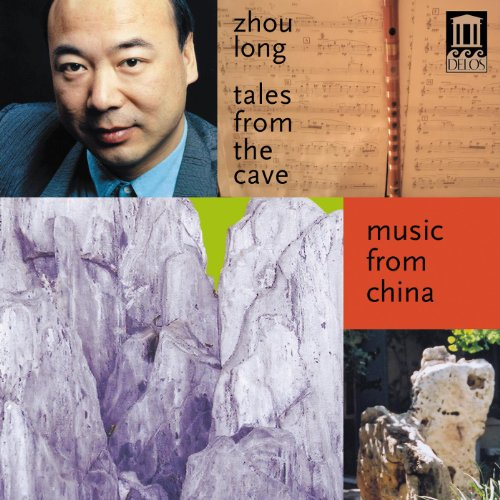 - Zhou: Tales From the Cave / Secluded Orchid / Heng / Valley Stream