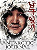 Antarctic Journal (English Subtitled)