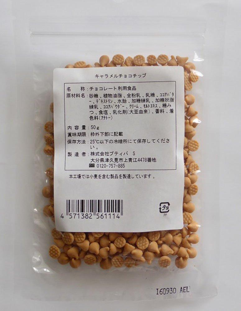 Petipa caramelo chispas de chocolate 50g: Amazon.es: Alimentación y bebidas