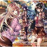 アマカノ2 オリジナルサウンドトラック