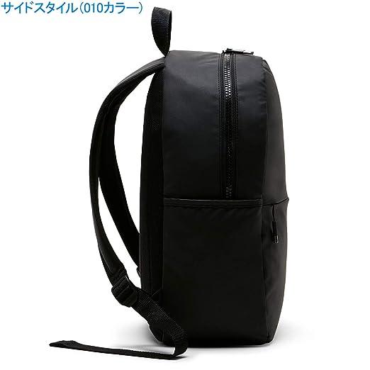 Nike Neymar Jr. Football Backpack (Black)  Amazon.in  Bags efd94c32b2b1d