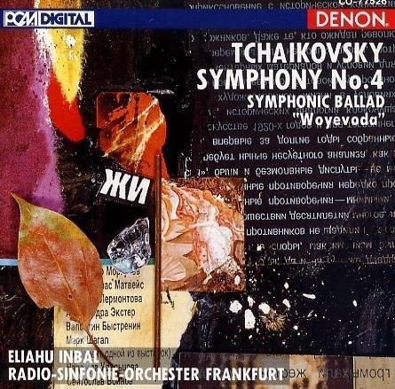 Price comparison product image Tchaikovsky: Symphony No. 4 / Symphonic Ballad Woyevoda