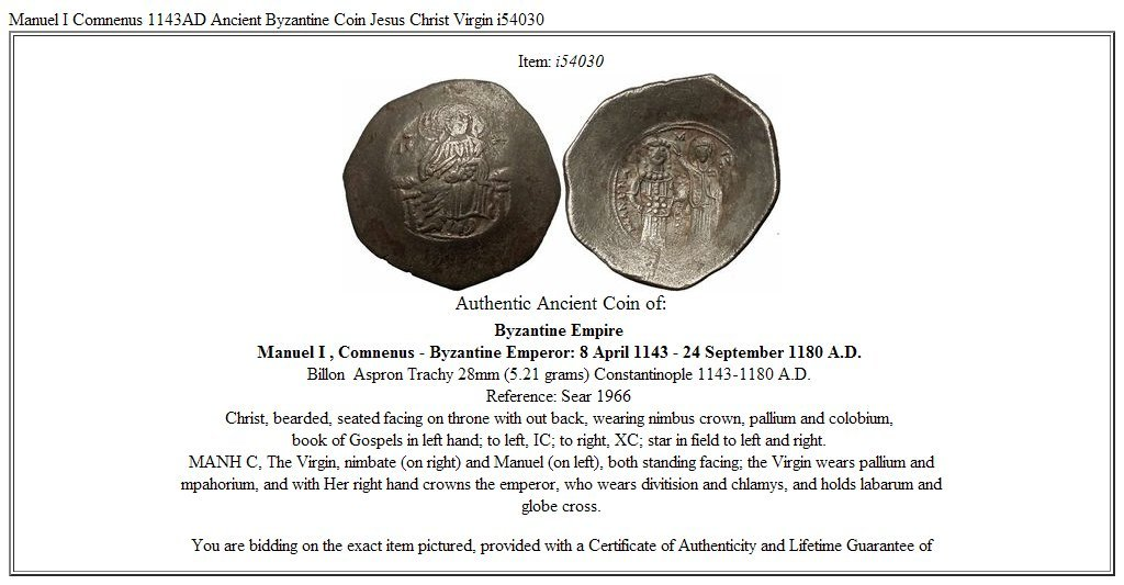 Coins: Ancient Manuel I Comnenus 1143-1180 Ad Billon Aspron Trachy Constantinople Mint Grade Products According To Quality