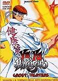 Yu Yu Hakusho - Ghost Fighters Box #02 (Eps 15-28) (2 Dvd)