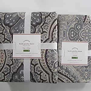 Amazon Com Pottery Barn Beale Paisley Duvet Cover King