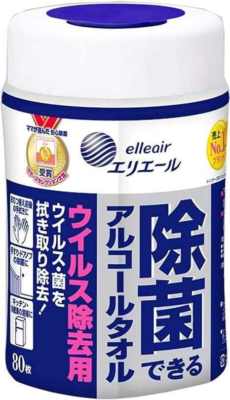 ウェット ティッシュ アルコール 除 菌 除菌ウェットティッシュって、ノンアルコールが安全?【身近に潜む化...