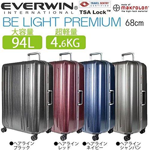 EVERWIN(エバウィン) 157センチ以内 超軽量設計 スーツケース BE LIGHT PREMIUM 68cm 94L 31229 ヘアラインレッド B075HSHF9M