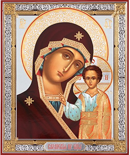 Religious Gifts Russain Orthodox Icon Madonna and Child Virgin Of Kazan Christ 8 3/4 Inch ()