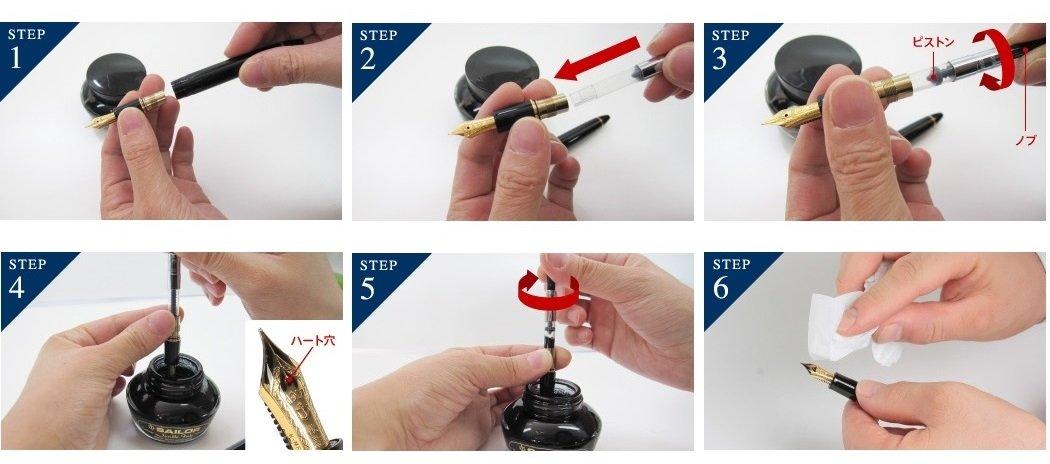 Black Body Sailor HighAce Neo Beginners Fountain Pen japan import Steel Nib Fine