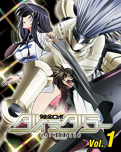 Animation - Kenzen Robo Daimidaler Vol.1 (DVD+CD) [Japan DVD] ZMBZ-9381