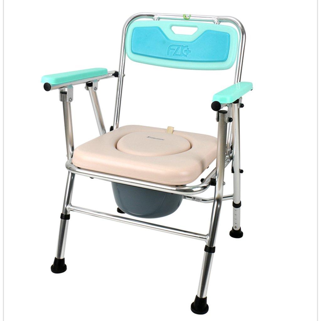 新しい季節 LXN 折りたたみ式トイレ椅子とトイレの椅子のバスルームのアンチスリップ調節可能な高さのバスルームシャワーのスツール高齢者/妊婦/障害者のトイレの椅子 B07DPD26Z5 B07DPD26Z5, ユニフォームネット:eb90e885 --- cemfronteira.com.br