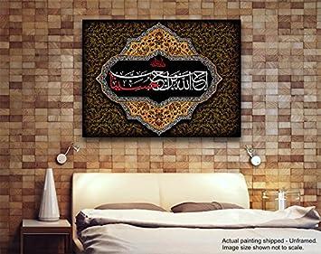 Tamatina islamico tela pittura - Afaf - Brilliance di Dio - Muslim ...