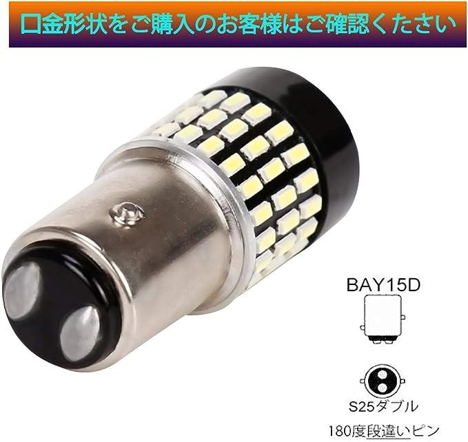 1set 60W 1157 BAY15D LED bulbs 6000k WHITE Backup Reverse stop  light High Power