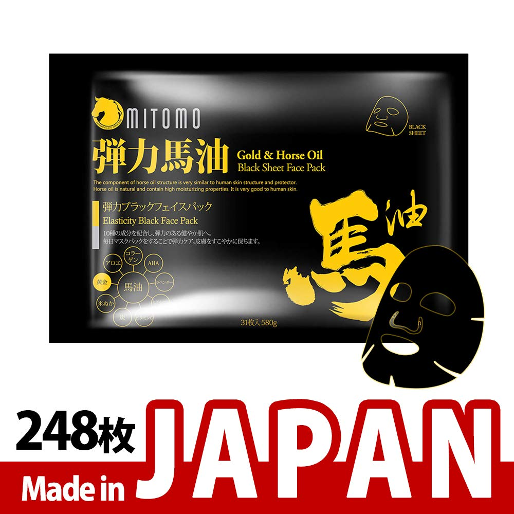 MITOMO【MC740-C-0】日本製シートマスク/31枚入り/248枚/美容液/マスクパック/送料無料 B07TDM13TF