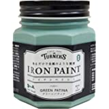 ターナー色彩 水性ペイント アイアンペイント グリーンパティナ IR200016 200ml