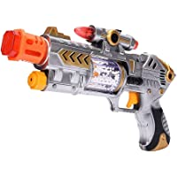 FunBlast Battery Operated Laser Sound Gun with Spinner, Laser Pointer Gun Music with Flashing Lights for Kids