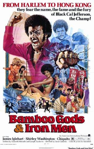 Amazon.com: Dioses de bambú y hombres de hierro Cartel de ...