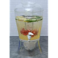 On Ice 16 Pint Beverage Drinks Dispenser Fruit Infuser Clear Party Wine Jar
