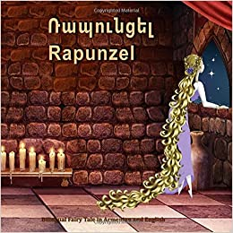 Rapunzel. Bilingual Fairy Tale in Armenian and English: Dual Language Picture Book for Kids (Armenian and English Edition)