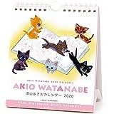 アートプリントジャパン 2020年 渡辺あきお(卓上)カレンダー vol.095 1000109304