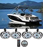 4) MB Quart NK1-169L 6x9'' Marine Wakeboard Tower LED Speakers Bundle with Bluetooth Receiver