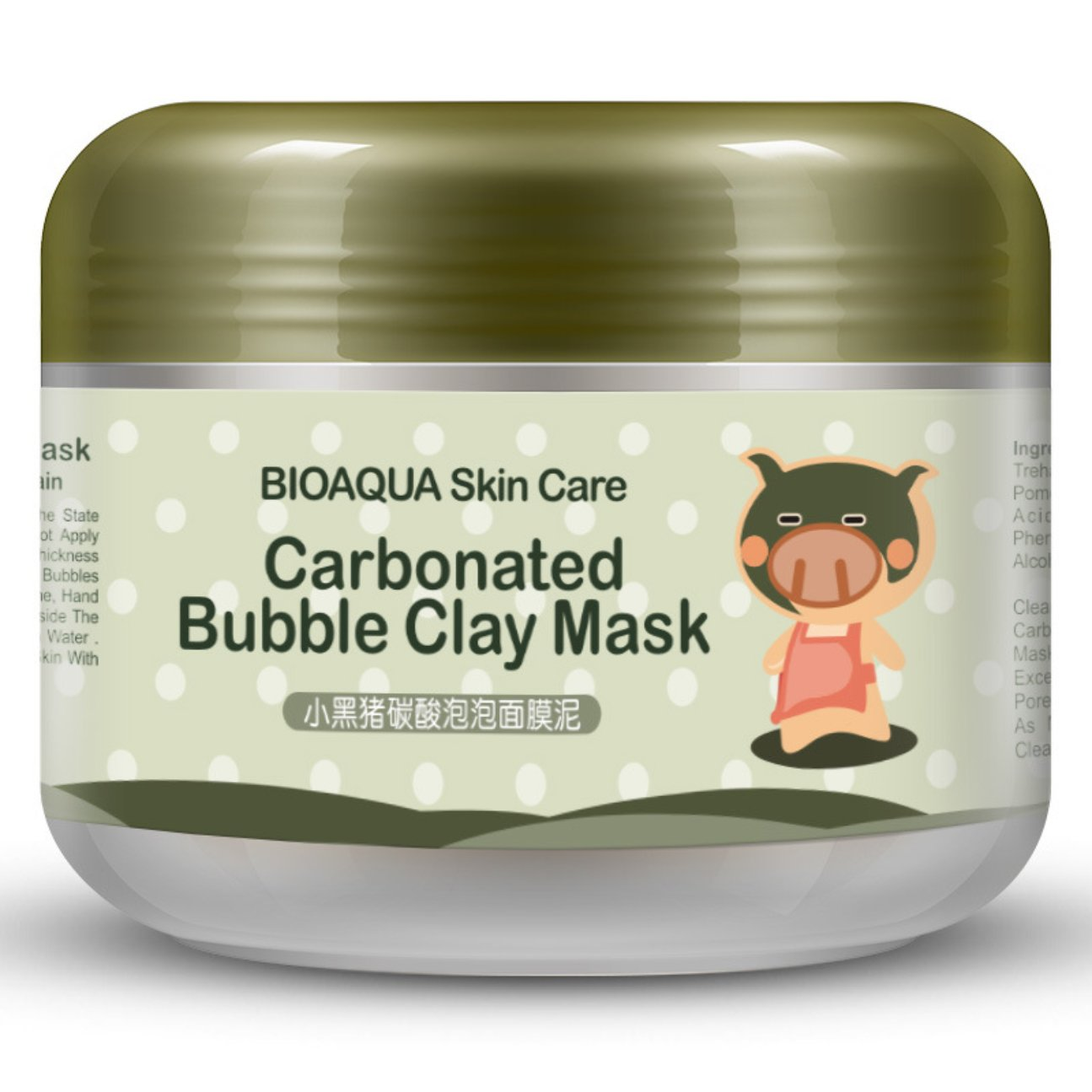 BIOAQUA Carbonated Bubble Clay Piggy Mask Clear Rejuvenation Skin Deep Plant Extracts Cleanse Nourishment Abundant Foam