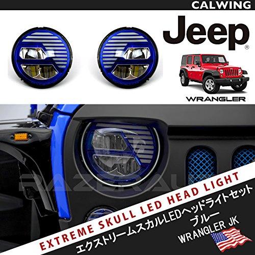 JEEP WRANGLER ラングラー JK エクストリームスカルデザイン ヘッドライトセット LEDヘッドライト ブルー オフロード '07y~'17y【アメ車パーツ】 B076D5Y22V