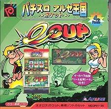 Pachislot aruze oukoku E Cup - Neo Geo Pocket color - JAP NEW [Importación Inglesa]