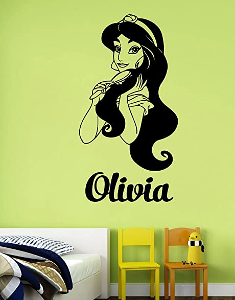Amazoncom Personalized Name Princess Jasmine Wall Decal Custom - Custom removable vinyl decals