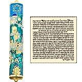 Talisman4U Jerusalem MEZUZAH CASE with Scroll Hebrew Parchment Blue Enamel Star Of David Judaica Door Mezuza Made In Israel 9 cm