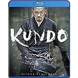 Kundo: Beyond Vengeance (2013) [Blu-Ray]^Kundo: Age of the Rampant