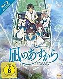 Nagi No Asukara - Volume 1 - Episoden 01-06 im Sammelschuber [Blu-ray]