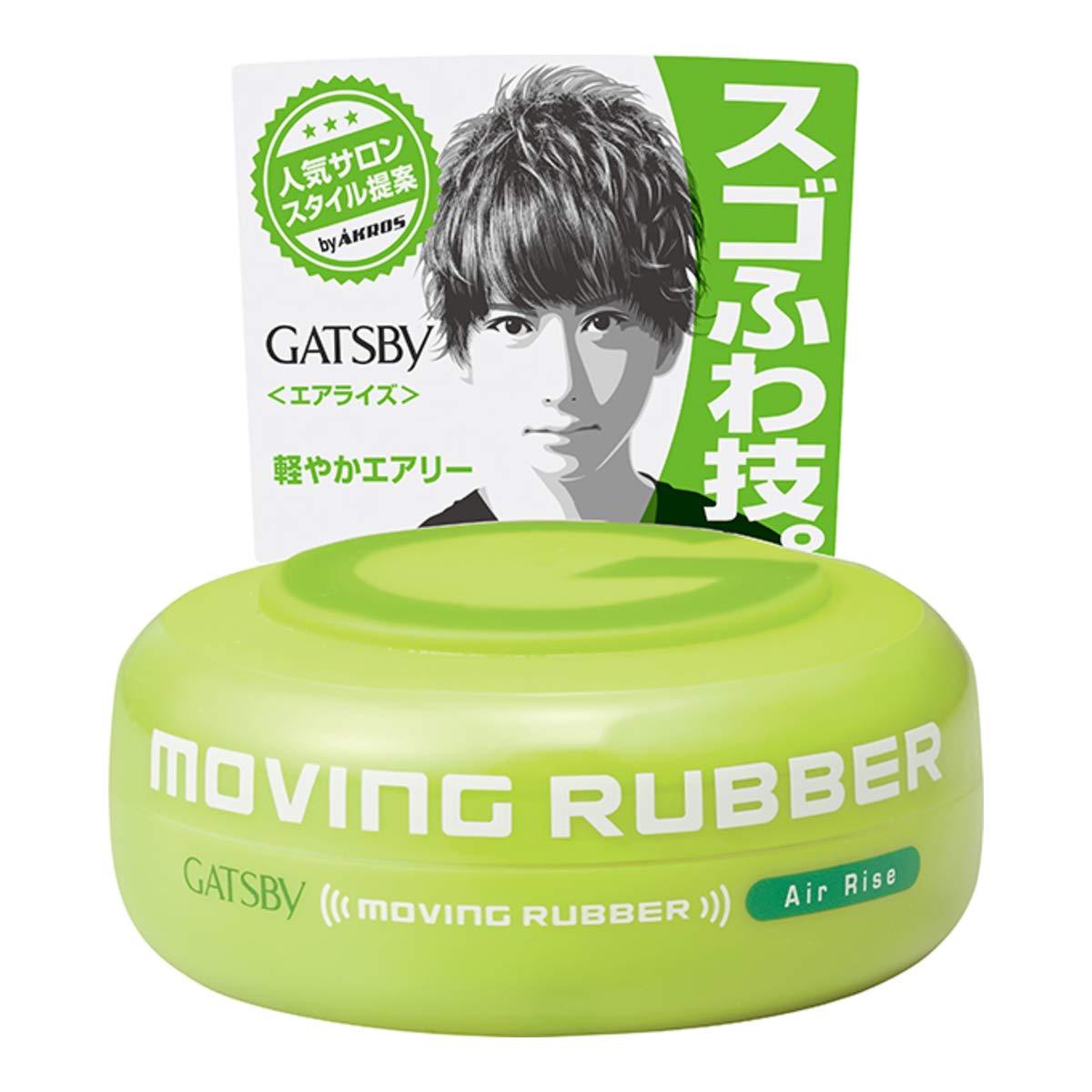 Amazon Com Gatsby Moving Rubber Spiky Edge Hair Wax 80g 2 8oz