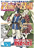 Role&Roll Vol.126