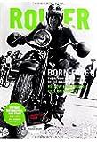 ROLLER MAGAZINE(ローラーマガジン)Vol.11 (NEKO MOOK)